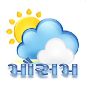 Mausam - Gujarati - Android App